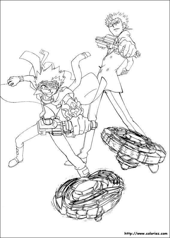 Coloriage Doji Et Ryuga