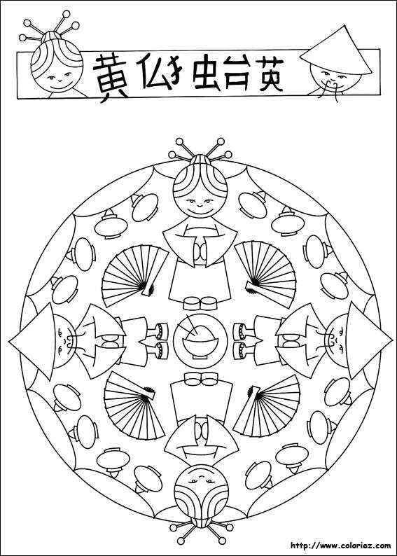 Coloriage Mandala Du Japon