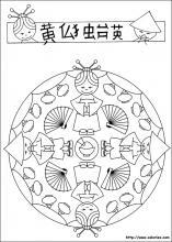 Coloriage Magique Japon.Coloriage Mandalas Choisis Tes Coloriages Mandalas Sur