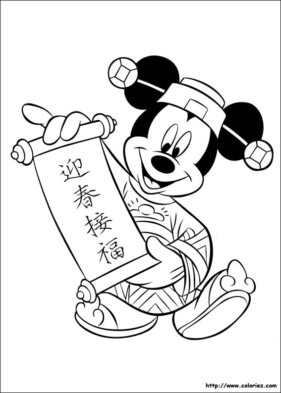 Coloriage Mickey Le Chinois