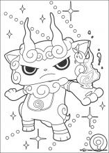Coloriage Yokai Watch Choisis Tes Coloriages Yokai Watch Sur